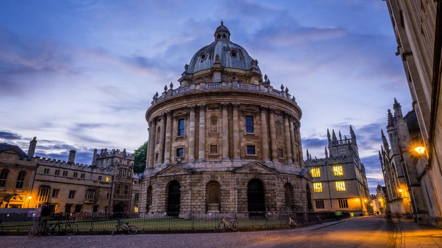 Oxford Radcliffe Camera