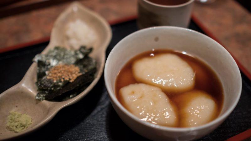 mochi tokyo